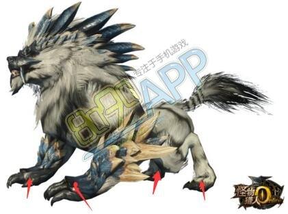 怪物猎人ol剑极狼尖爪刷什么部位得 为什么只出上腕甲