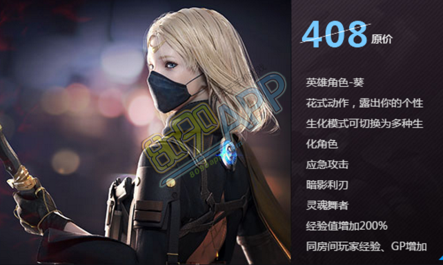cf新英雄葵不是12月7日预售吗 为什么葵预售出来要12月31日才能买
