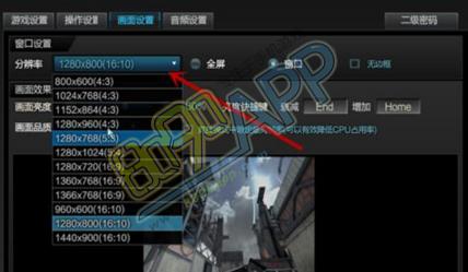 lol更新后新客户端一直跳频怎么办 fps低不稳定掉帧下滑如何解决