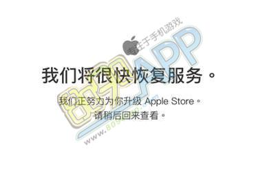 iPhoneX预售