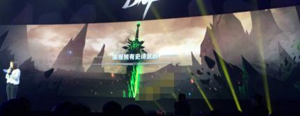 dnf2018春节地下城副本