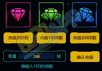 lol钻石