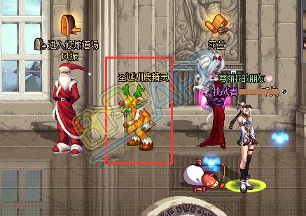 dnf圣诞雪花精灵