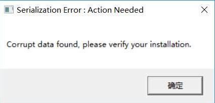 绝地求生corrupt data found, please verify your