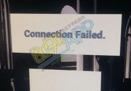 绝地求生connection failed